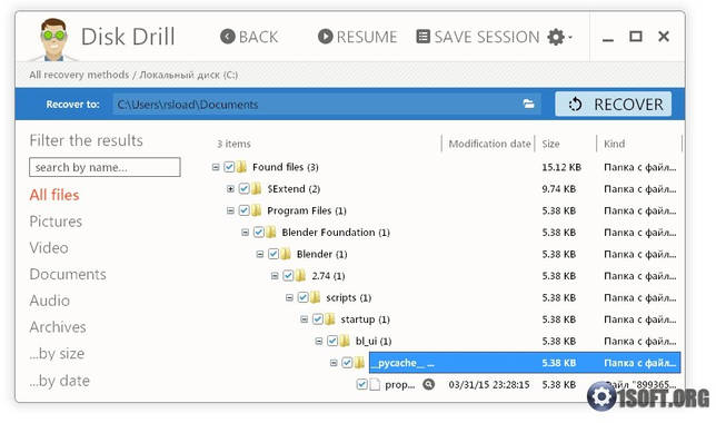Disk Drill Pro 4.0.521.0 + Crack