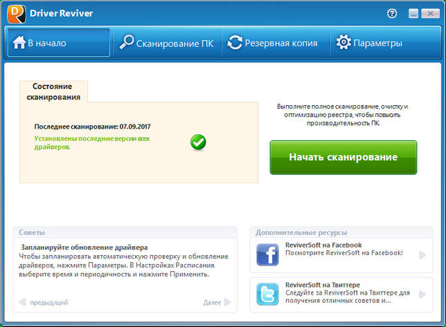 Driver Reviver 5.34.0.36