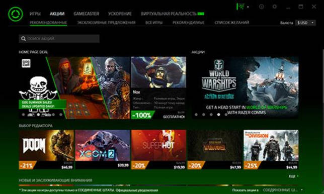 Razer Cortex Game Booster 9.10.8.1270 на русском для Windows 7-10 скачать бесплатно